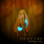 Hajimete No Oto Strings ver. / KARENT