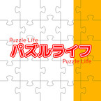 Puzzle Life / shu-t