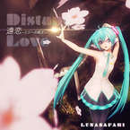 Distant Love / Luna