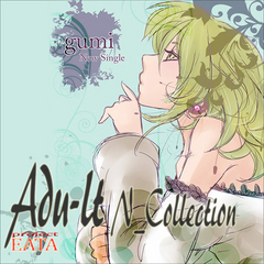 Adu-lt-N-Collection