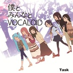 I,Our,Vocaloid / Task