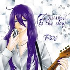 Distance to the sky / ROY