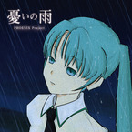 The rain of sorrow / Yu-P
