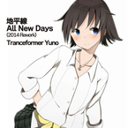地平線/All New Days / Tranceformer Yuno