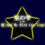 Dripping Of Stars / And My Bird Can Sing / MuskaP (Komso)