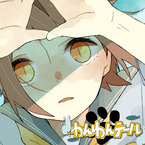 Wanwantail EP / yui feat.Rin Kagamine