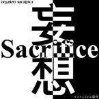 Delusion Sacrifice / sevenP