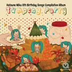 Tumpeng Party / VOCALO.ID