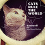 CATS RULE THE WORLD / daniwellP