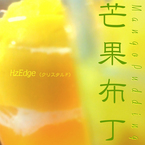 MangoPudding / HzEdge(crystal P)