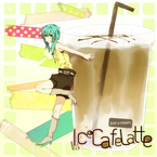 Ice Cafe Latte (Just a Cream) / ぱん
